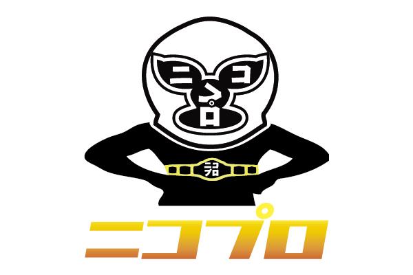 6.8ハードヒット「JUST DO IT」がニコプロで6月20日21時から放送!同大会を振り返る『ハードヒット 死なば諸共』は21日深夜24時から放送!