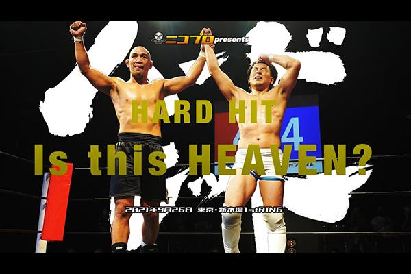 9.26「Is this HEAVEN?」がニコプロで10月7日21時30分から放送!5日の19時よりハードヒットYouTubeチャンネルで、ダイジェストを先行公開!